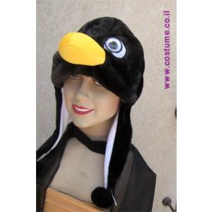 כובע הברווזון המכוער