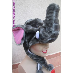 כובע פיל מעוצב