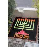 שטיח מצנח אפליקציה חנוכיה