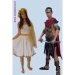 זוג רומיים