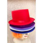 כובע צלינדר לבן או צבעוני,