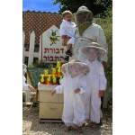 תלבושת לדבוראים