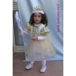 הנסיכה בל לפעוטות