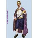מלך ארופאי - מידות גדולות