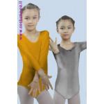 בגד גוף ילדות מטלי צבעוני